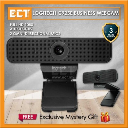 Logitech C925E Business Webcam (960-001075)