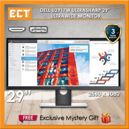 Dell U2917W UltraSharp 29 Ultrawide Monitor (2560 x 1080 resolution)