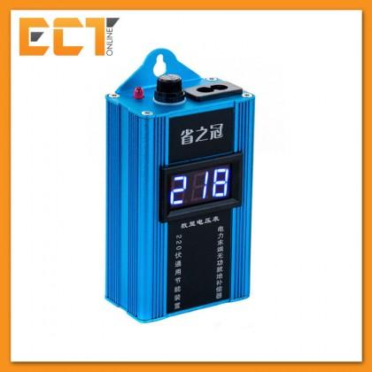 Electrical Energy Saver Crown Series Power Saving Unit - Blue