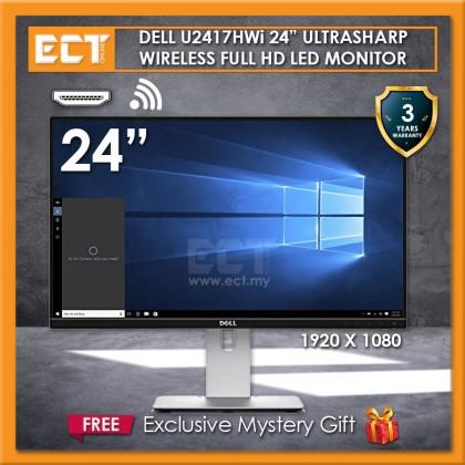 """Dell U2417HWi 23.8"""" UltraSharp Infinity Edge Wireless Full HD LED Monitor (1920 X 1080)"""