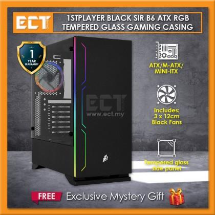 1STPLAYER Black Sir B6 ATX Tempered Glass RGB Strip Gaming Casing Chassis