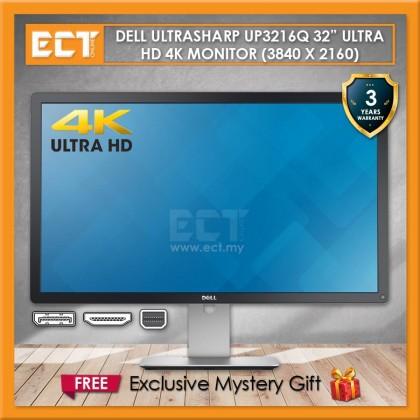 "Dell UP3216Q UltraSharp 32"" Inch Ultra HD 4K Monitor with PremierColor (3840x2160)"